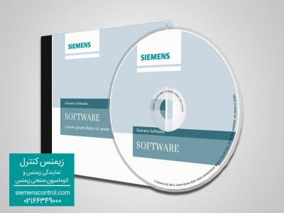Siemens PLC Softwares