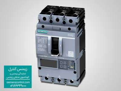 Siemens automatic switch
