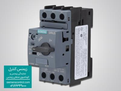 Siemens thermal switch