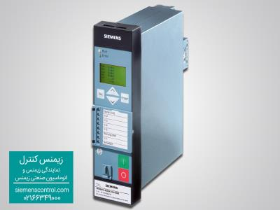Siemens siprotec relay
