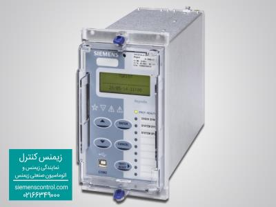 Siemens overcurrent relay