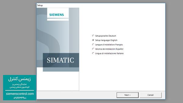 آموزش مقدماتی برنامه نویسی PLC S7-300 زیمنس، قسمت اول: آموزش نصب نرم افزار SIMATIC STEP7 زیمنس