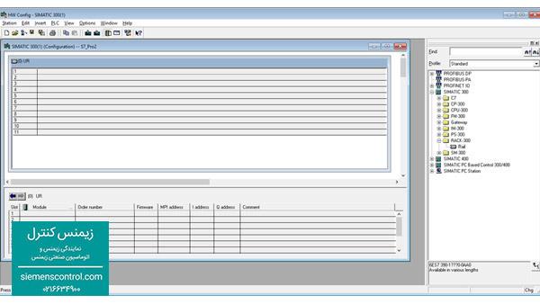 نمایندگی زیمنس - آموزش پیکربندی PLC S7-300 - 10