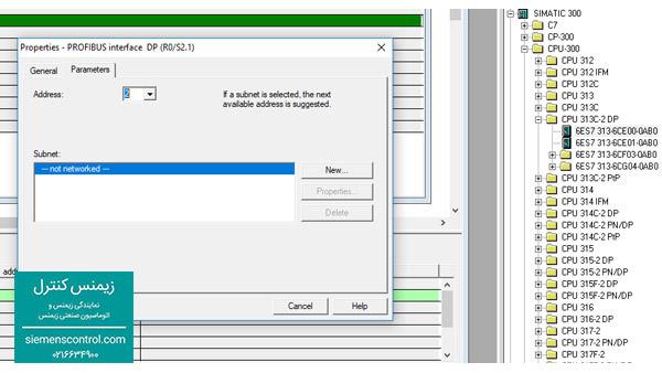 نمایندگی زیمنس - آموزش پیکربندی PLC S7-300 - 12