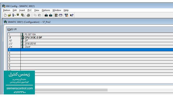 نمایندگی زیمنس - آموزش پیکربندی PLC S7-300 - 13