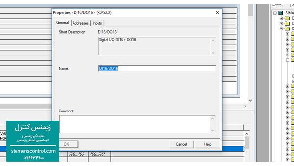 نمایندگی زیمنس - آموزش پیکربندی PLC S7-300 - 15