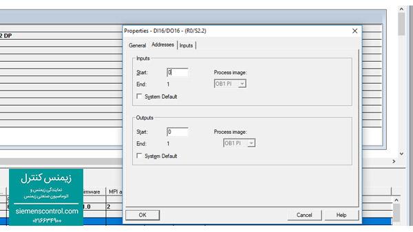 نمایندگی زیمنس - آموزش پیکربندی PLC S7-300 - 16