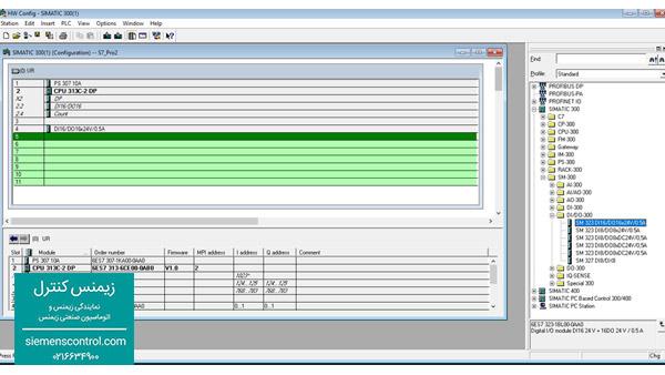نمایندگی زیمنس - آموزش پیکربندی PLC S7-300 - 17