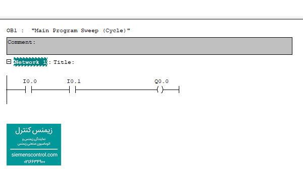 طراحی مدار and در PLC S7-300 نمایندگی زیمنس