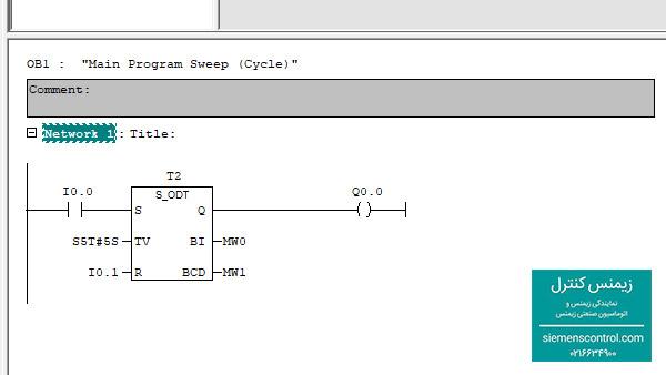 نمایندگی زیمنس، آموزش Timer ها و انواع تایمرها در پی ال سی S7-300 زیمنس - 02