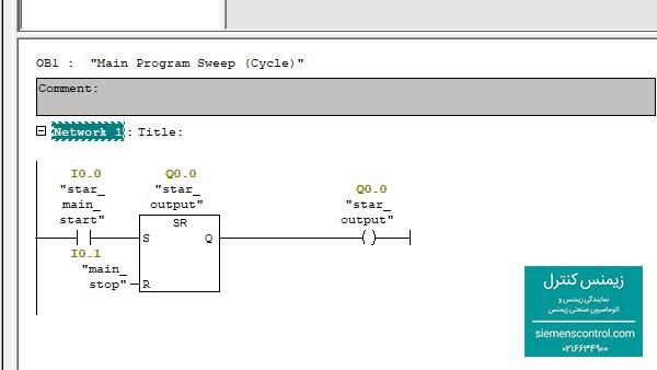 نمایندگی زیمنس چگونه با PLC S7-300 یک موتور را به صورت ستاره و مثلث راه اندازی کنیم - 01