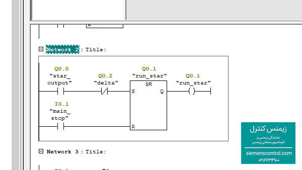 نمایندگی زیمنس چگونه با PLC S7-300 یک موتور را به صورت ستاره و مثلث راه اندازی کنیم - 05