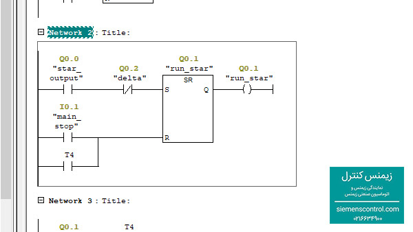 نمایندگی زیمنس چگونه با PLC S7-300 یک موتور را به صورت ستاره و مثلث راه اندازی کنیم - 06