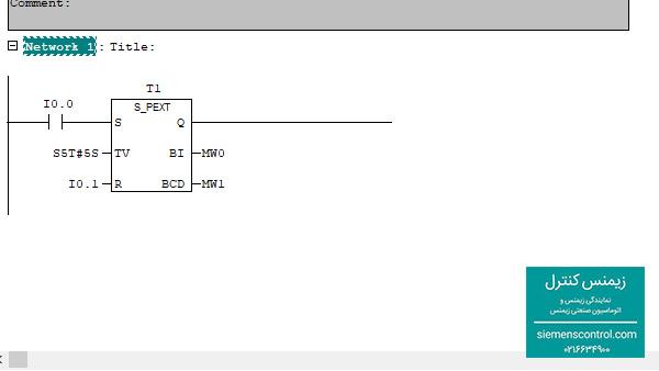 مثال کاربردی از دستورات مقایسه ای در پی ال سی S7-300 نمایندگی زیمنس