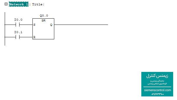 آموزش مقدماتی PLC S7-300 نمایندگی زیمنس، قسمت هجدهم طراحی مثال، کنترل نوار نقاله - 01