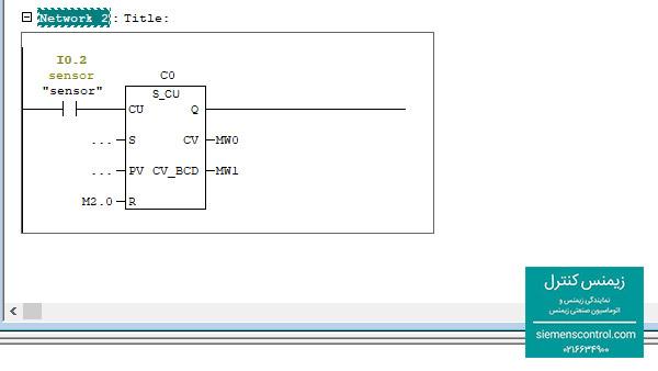 آموزش مقدماتی PLC S7-300 نمایندگی زیمنس، قسمت هجدهم طراحی مثال، کنترل نوار نقاله - 02