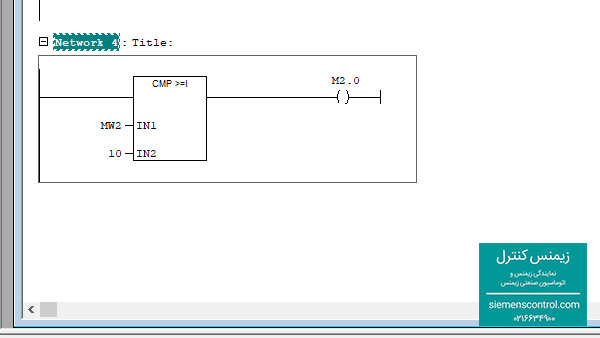 آموزش مقدماتی PLC S7-300 نمایندگی زیمنس، قسمت هجدهم طراحی مثال، کنترل نوار نقاله - 04