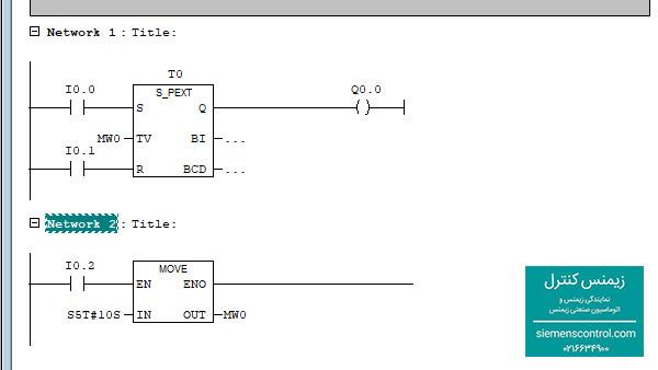 نمایندگی زیمنس، نحوه استفاده از دستور move در PLC S7-300 - 02