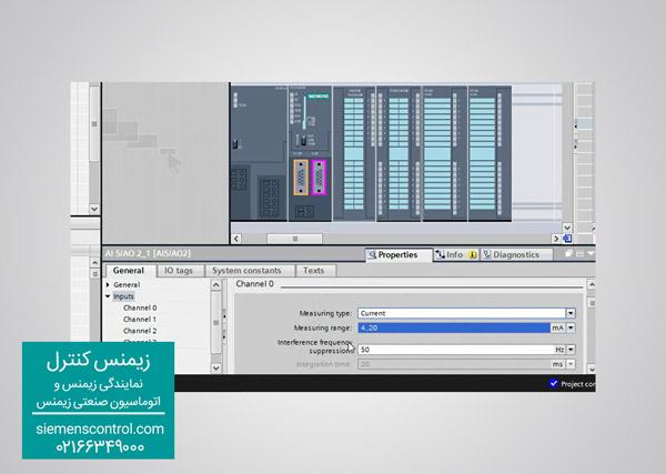 اضافه کردن Power Supply (منبع تغذیه) PLC s7-300 در Tia portal