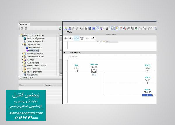 طراحی مثال کمپرسور در نرم افزار TIA Portal با PLC S7-300 نمایندگی زیمنس