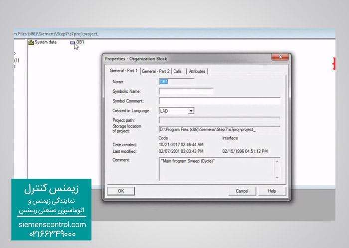 برنامه نویسی پی ال سی s7-300 در نرم افزار Simatic Manager نمایندگی زیمنس
