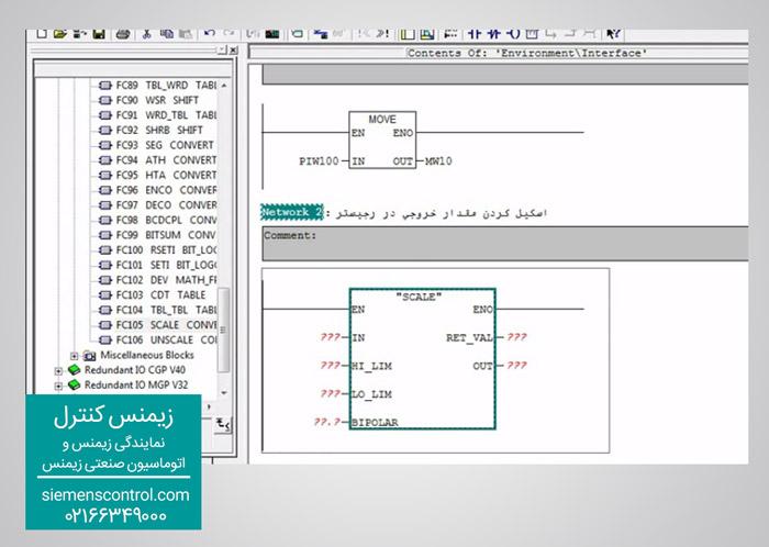 اضافه کردن نتورک جدید در برای برنامه نویسی PLC S7-300 نمایندگی زیمنس