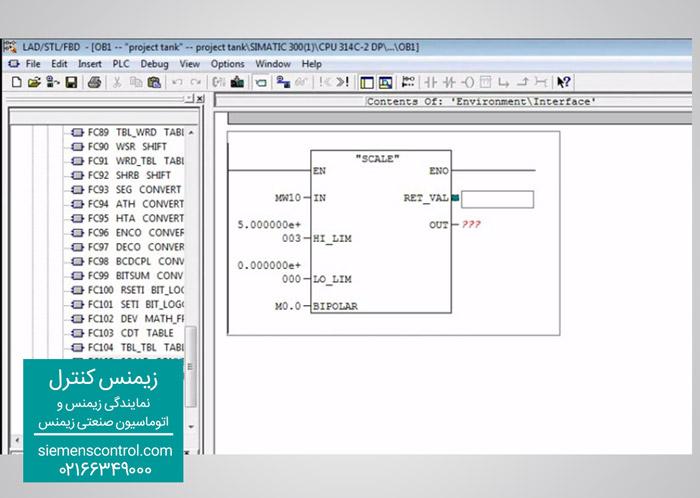 آموزش برنامه نویسی پیشرفته S7-300 زیمنس