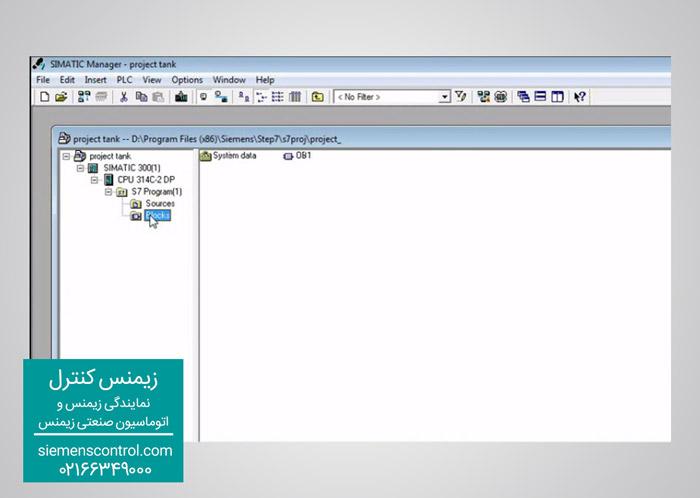 S7 Program نرم افزار Simatic Manager نمایندگی زیمنس