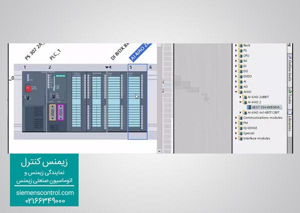 ورودی/خروجی دیجیتال و آنالوگ در PLC S7-300