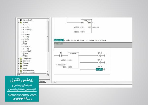 افزودن نتورک جدید در برنامه نویسی PLC S7-300 زیمنس