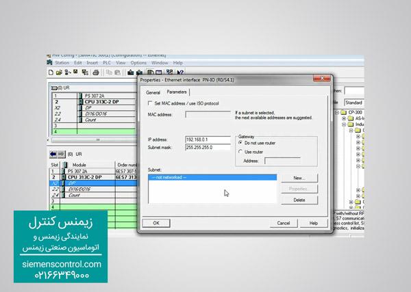 آموزش پیشرفته PLC S7300 در نمایندگی زیمنس