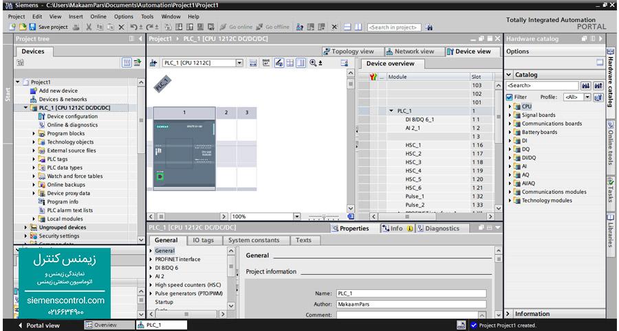 آموزش پی ال سی S7-1200 زیمنس - اجرا نرم افزار tia portal