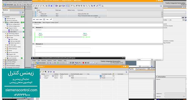 فعال کردن ورودی و خروجی در شبیه سازی در نرم افزار PLCSIM
