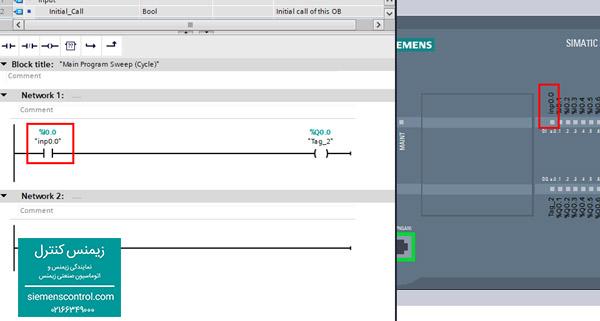 برنامه نویسی در محیط نرم افزار Tia Portal - تغییر نام تگ
