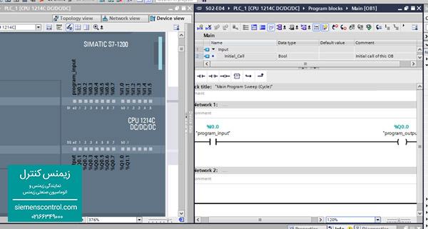 زیمنس کنترل - آموزش دستورات نرم اقزار Tia portal