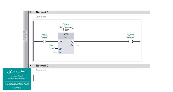آموزش کانتر ها در نرم افزار Tia portal