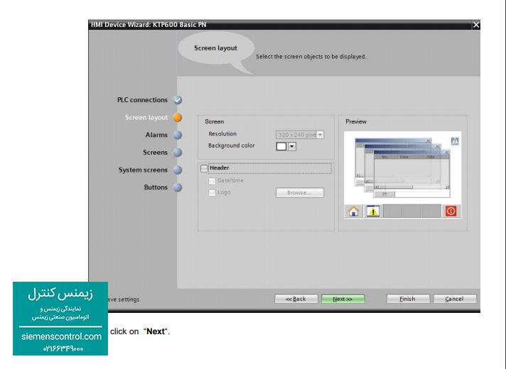 نمایندگی زیمنس ایران - پنجره SCREEN layout تنظیمات hmi
