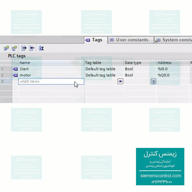 زیمنس ایران - HMI- نمایندگی زیمنس