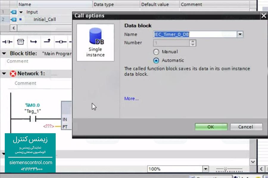 نمایندگی زیمنس - آموزش HMI - افزودن یک شمارنده