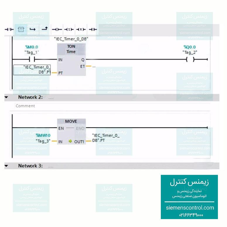 نمایندگی زیمنس ایران - آموزش HMI - افزودن عدد از PLC به HMI