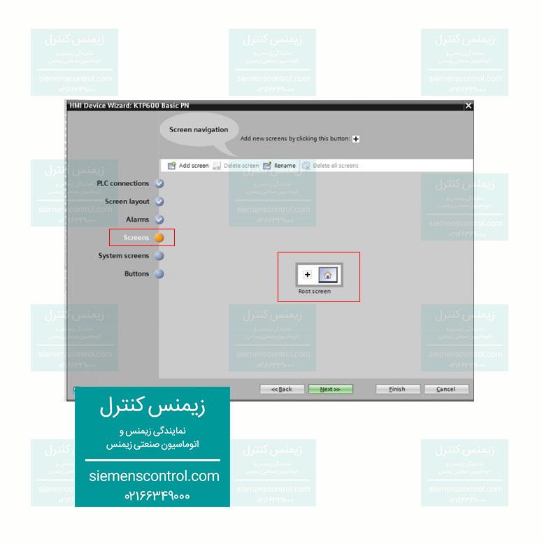 آموزش پی ال سی PLC 1500 - نمایندگی زیمنس - محصولات زیمنس