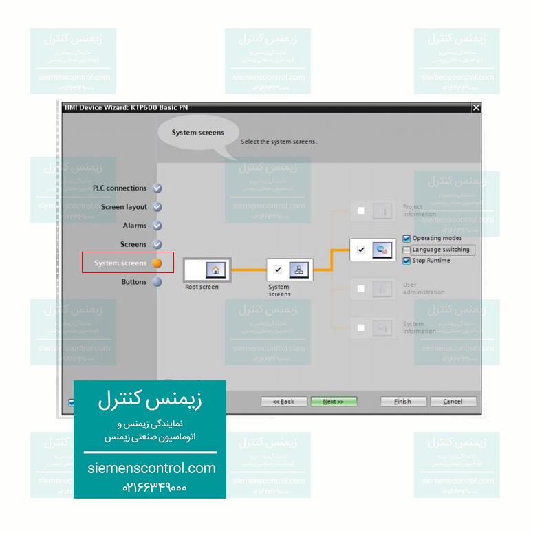 آموزش تنظیمات HMI در نرم افزار TIA