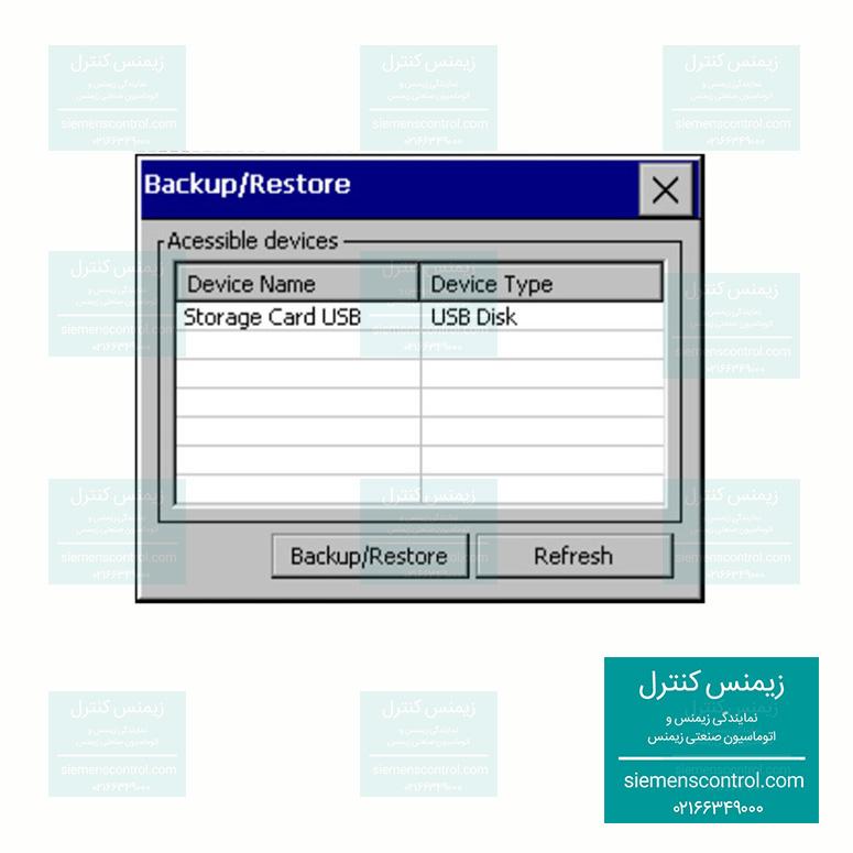 نمایندگی زیمنس - آموزش plc s7-1500 زیمنس - آموزش تهیه نسخه پشتیبان