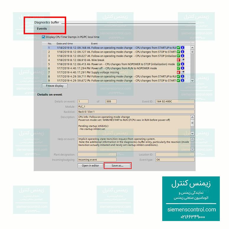 نمایندگی زیمنس - آموزش پی ال سی S7-1500 - بافر تشخیص عیب CPU