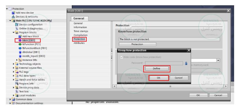 نمایندگی زیمنس - آموزش پی ال سی S7-1500 - تعریف رمز عبور برای بلوک های برنامه نویسی